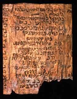 Las Escrituras del Mar Muerto Deadse10