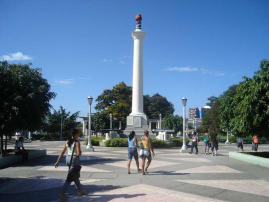 Calles de Santiago de Cuba Plaza-12