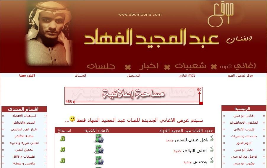 خبر سار للجميع الانطلاقة الجديدة لموقع Ar Digg العربية أنشر روابطك وتمتع بالوف الزوار  - صفحة 5 Ssss10