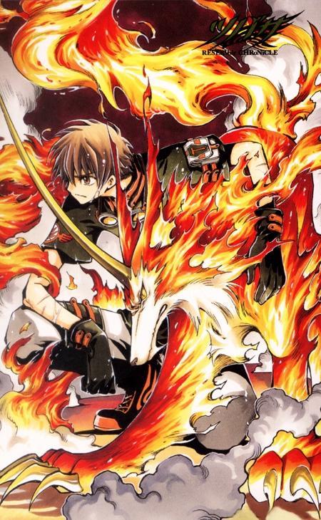 Tsubasa Reservoir Chronicle Tsubas13