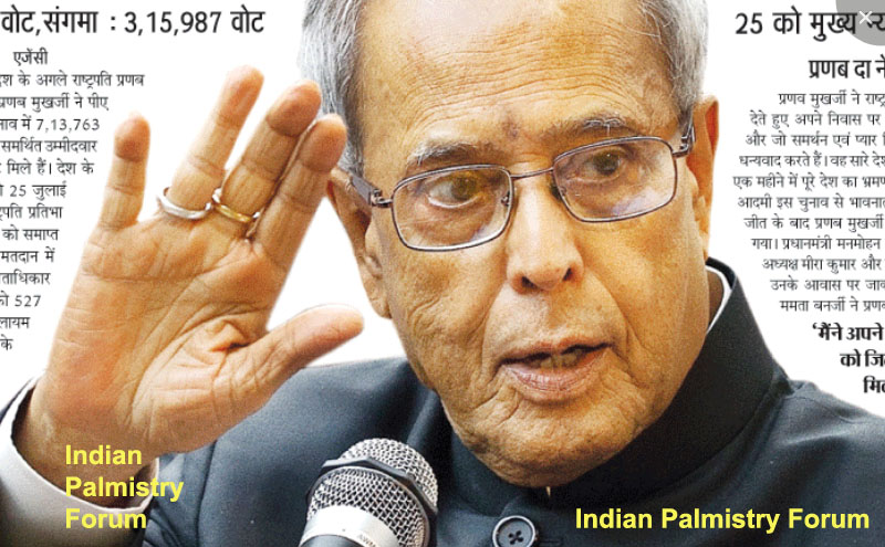 Pranab Mukherjee - Indian President Pranab10
