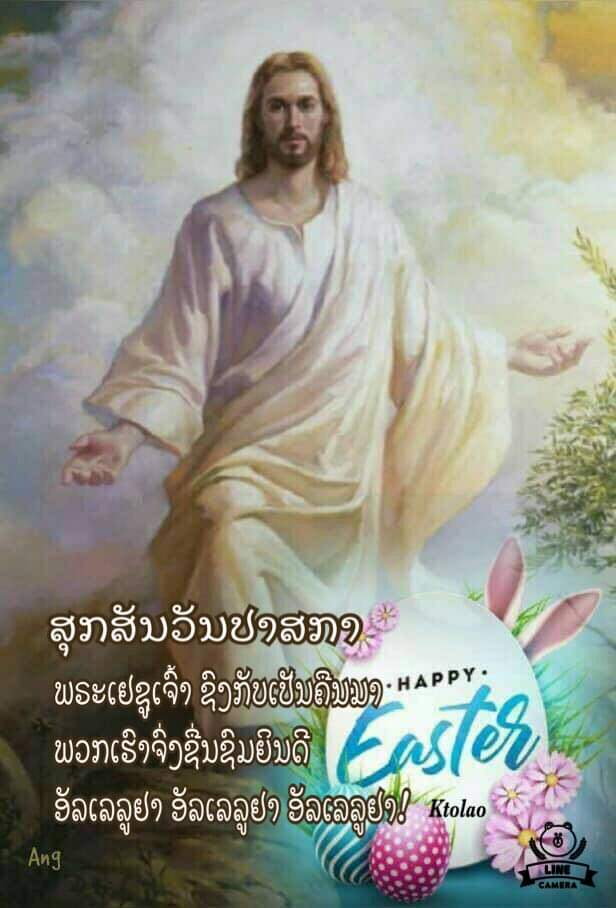 HAPPY EASTER Receiv19