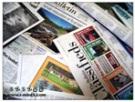 منتديات الأخبار المحلية والعالمية