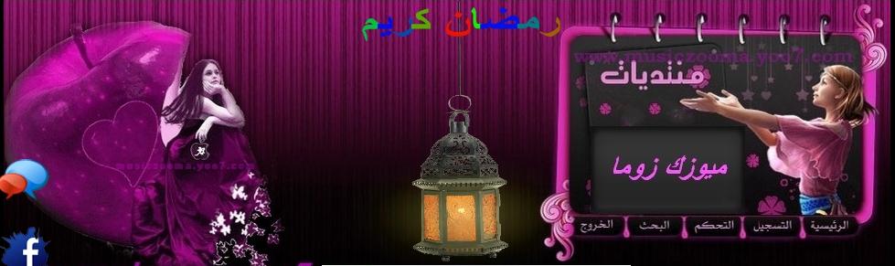 حصرى كود فلاشى فانوس رمضان متحركة على واجهة منتداك  Captur13