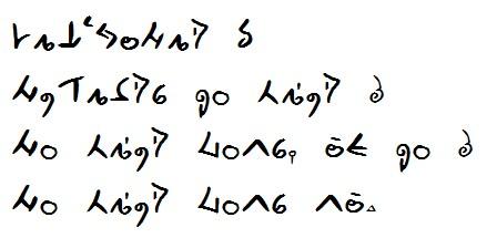 Le skaal, une langue commune pour un JdR Extrai10