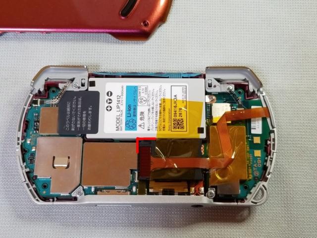 PSP GO 6.60 et LCFW  - Page 2 5ab07e11