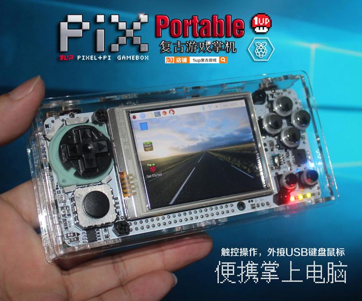 1UP-PiX Raspberry Pi pocket gameboy 2018 - Page 13 Captur11