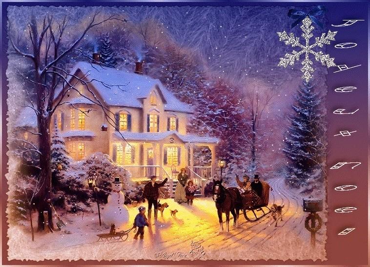 Neuvaine préparatoire à la fête de Noël Noel_n13