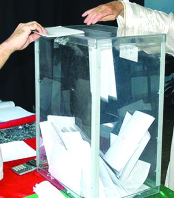 Découpage électoral : La règle d'une circonscription unique pour chaque préfecture largement respectée  Boite_10