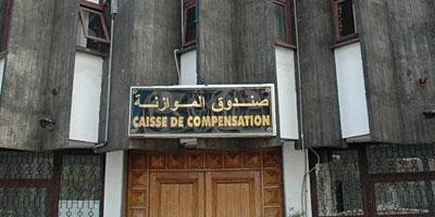 Compensation : 19 milliards de DH d'arriérés Caisse11