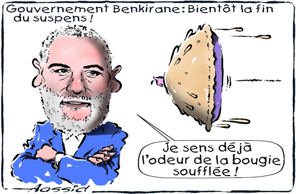 Gouvernement de Benkirane Gouver11