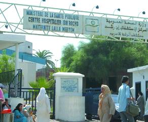 Prestations hospitalières : Une nouvelle grille des tarifs est entrée en vigueur  Hopita10