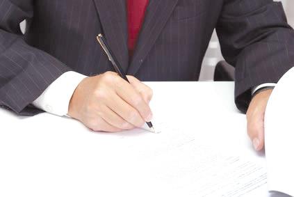 Le contrat de crédit L'emprunteur doit être informé de toutes les conditions du prêt Info_127