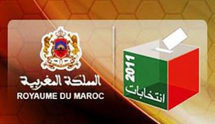 انتخابات 25 نونبر المواطن مدعو للاضطلاع بواجبه من أجل الدفع بدينامية الاصلاحات  Info_146