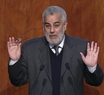 ابن كيران مخاطبا المعارضة: ساندوني في محاربة الفساد Info_171