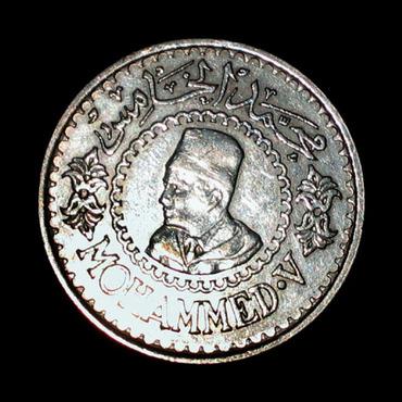 un album d'anciens  billets de banque marocains  Mohamm10