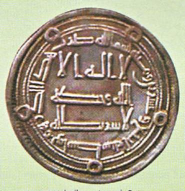 un album d'anciens  billets de banque marocains  Monnai10