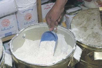 Distribution farine subventionnée Boulif disqualifie les minotiers  P12_1710
