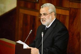 Programme du gouvernement Les débats lancés aujourd'hui au Parlement P2_13010