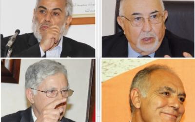 البرامج الاقتصادية للأحزاب .. سخاء في الوعود في ظرفية غير ملائمة  Q_810