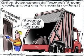 LES TAQUINERIES COMMENCENT FORT POUR LE GOUVERNEMENT DE M.BENKIRANE Timthu11