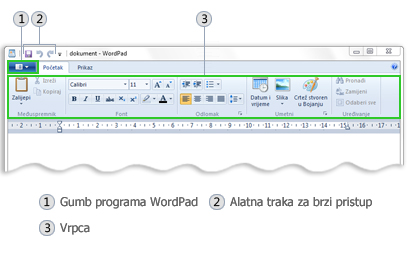 WordPad E01a8910