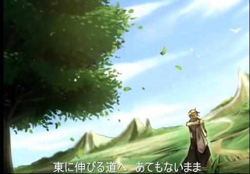 Aoi Haandar, le petit esclave Aoibal11