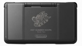A quel prix vont se vendre les 3 futures consoles 3DS du concours ? Hotsum10
