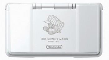 A quel prix vont se vendre les 3 futures consoles 3DS du concours ? Hotsum11