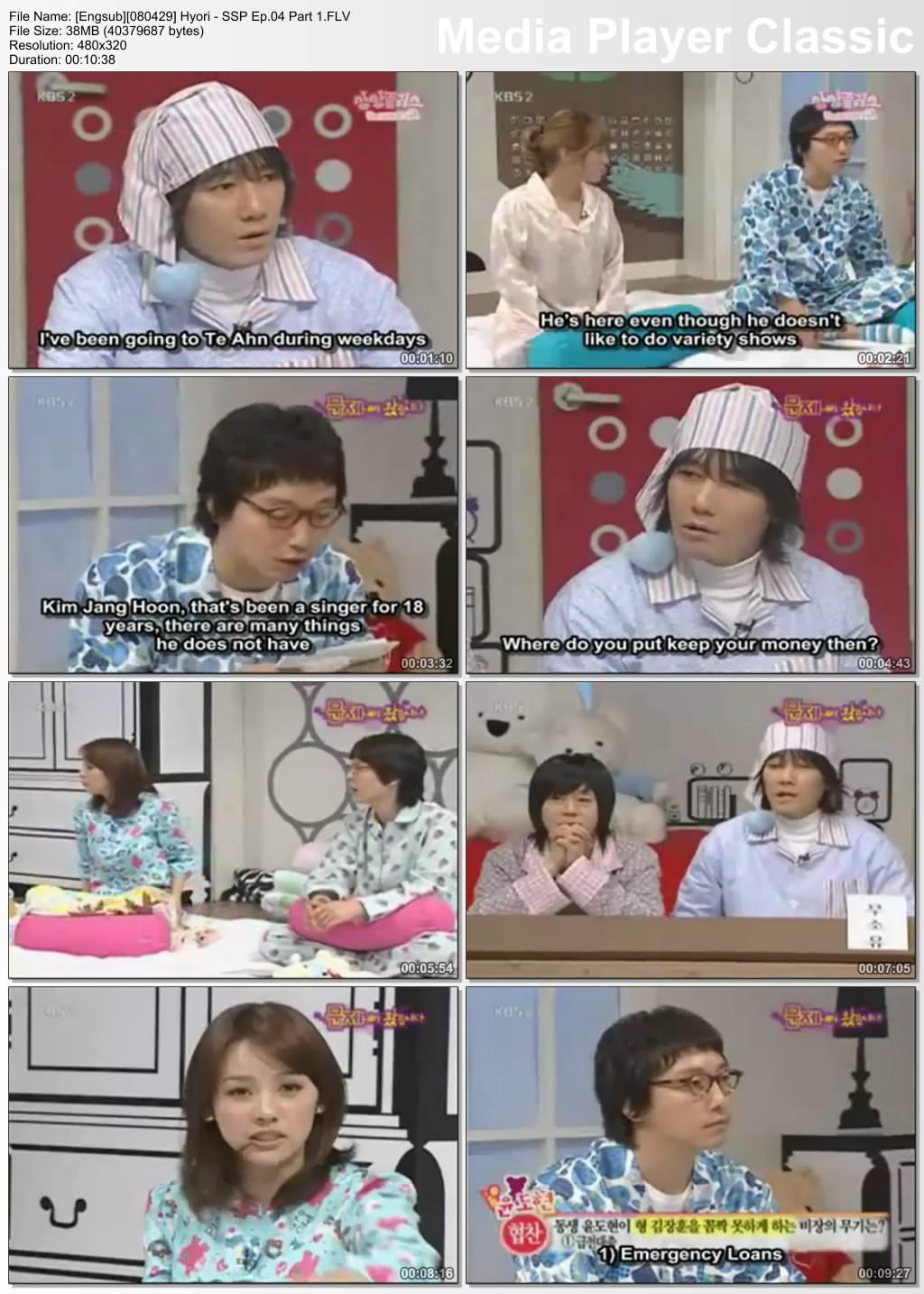 [Engsub][080429] Hyori - Sang Sang Plus Ep.04 Engsub29