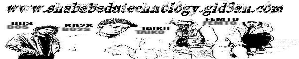 منتدي تكنولوجيا التعليم جامعة الازهر