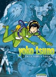 Yoko Tsuno - Série [Leloup, Roger] Integr10