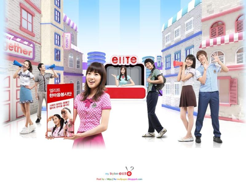 9PM [2PM x SNSD] Elite510