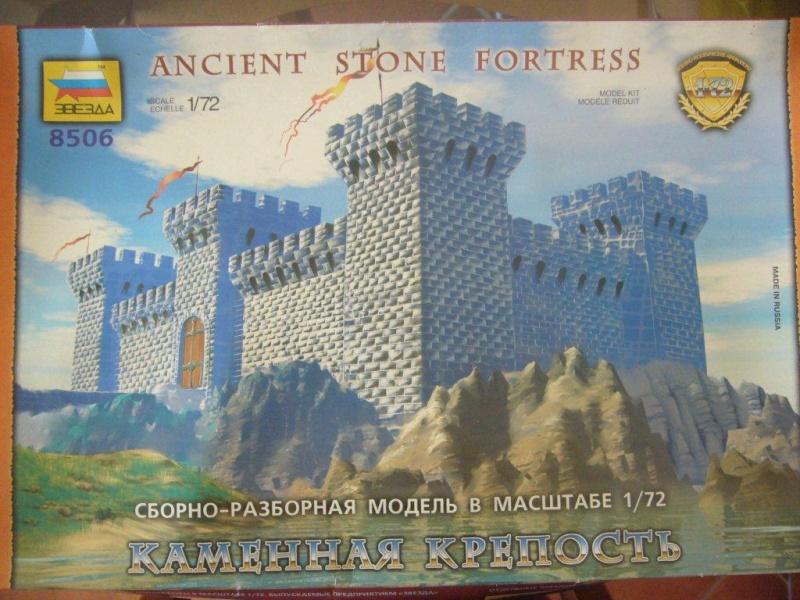 L'assedio di San Giovanni d'Acri --- 11 aprile - 28 maggio 1291 P1040910