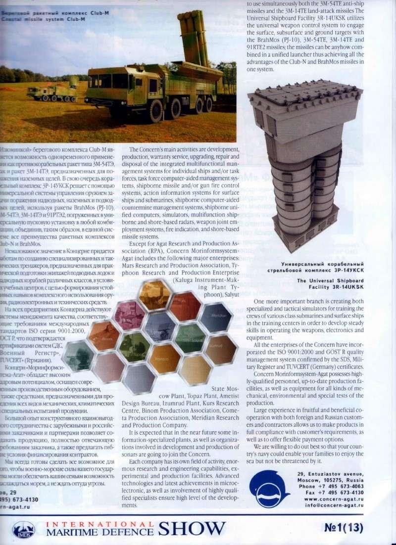Kalibr missile system - Page 2 02_09_10