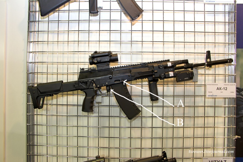 AK-12 Rifle Discussion - Page 3 0_844810