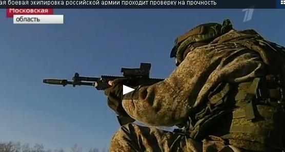 Russian Assault Rifles/Carbines/Machine Guns Thread: #1 - Page 20 110