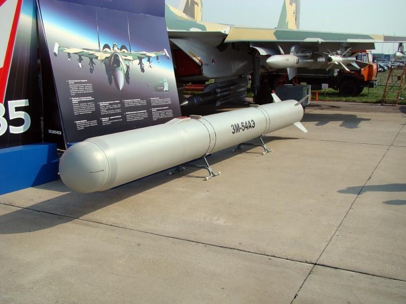 Kalibr missile system 16710