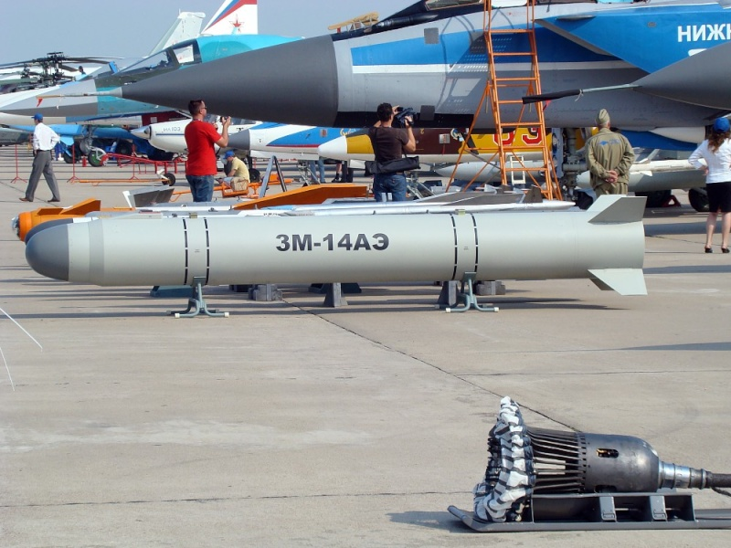 Russian Cruise Missiles Thread - Page 2 17510