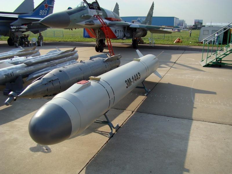 Kalibr missile system 1910