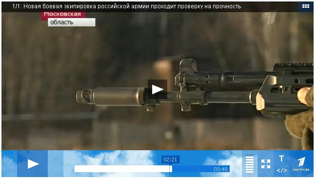 Russian Assault Rifles/Carbines/Machine Guns Thread: #1 - Page 20 210