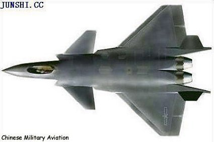 Chengdu J-20 Stealth Fighter - Page 3 28202610
