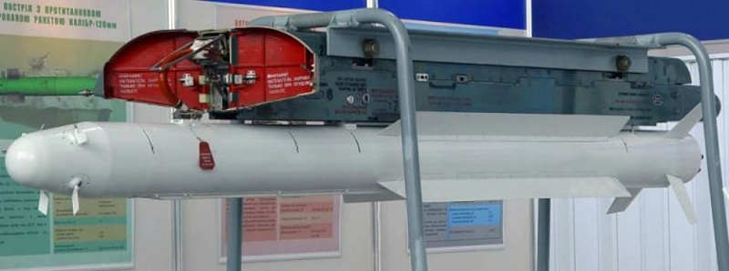 Russian Air-to-Air missiles - Page 2 30_210