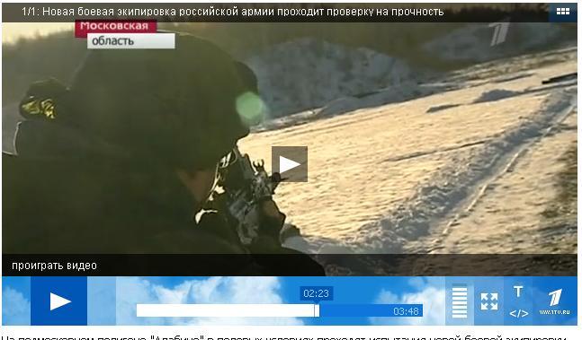 Russian Assault Rifles/Carbines/Machine Guns Thread: #1 - Page 20 310