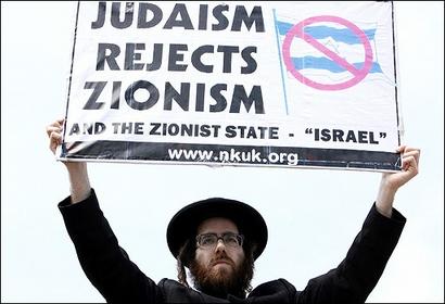 Palestine Statehood bid Anti-j10