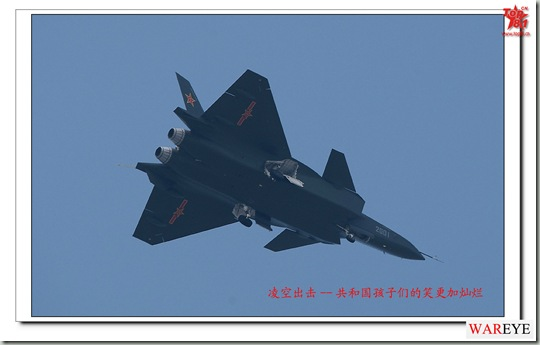Chengdu J-20 Stealth Fighter - Page 3 Chinaj10