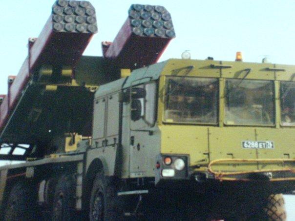 Russian MRLS: Grad, Uragan, Smerch, Tornado-G/S G10