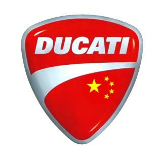 Audicati ?  Ducati12