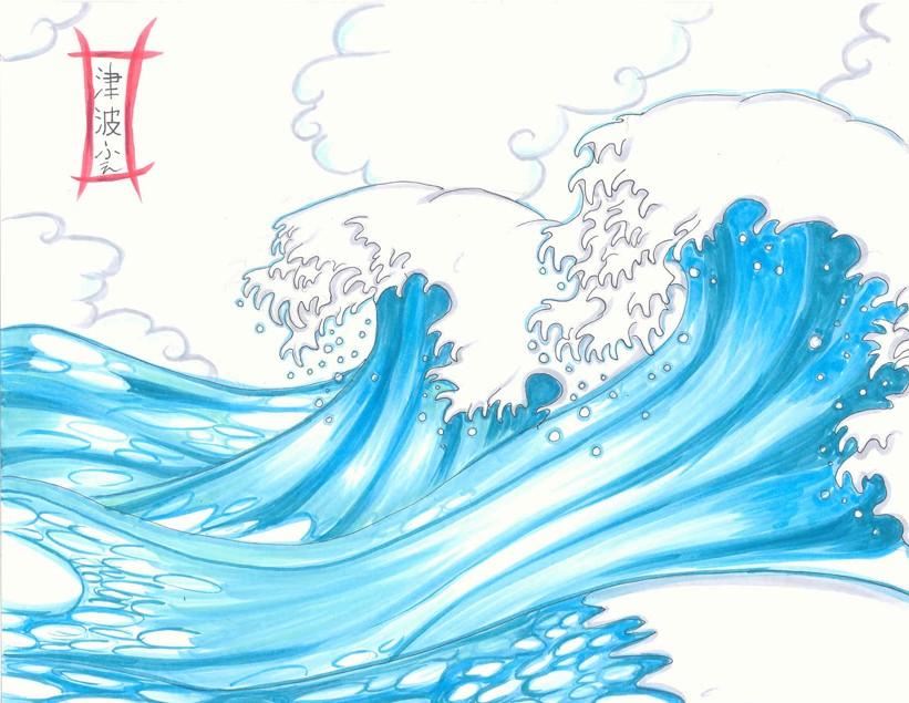[Quête] Le Léviathan [Clos] Tsunam10