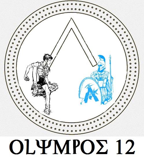 tee shirt camp Olympo11